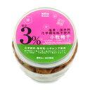 ■紀州梅香の無添加 減塩 小粒 梅干し 500g (小梅)(塩分3%)