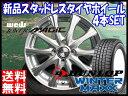 ・送料無料!!・ウィンターマックス WM01 185/55R...
