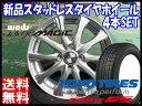 ・送料無料!!・ガリット G5 165/65R14トーヨータイヤ/TOYO TIRES・冬用 新品 14インチ・スタッドレス タイヤ ホイール セットジョーカー マジック・14×4.5J+45 4/100*ハスラー キャストアクティバ