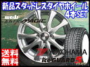 ・送料無料!!・iceGUARD 5PLUS 165/65R14ヨコハマ/YOKOHAMA IG50+・冬用 新品 14インチ・スタッドレス タイヤ ホイール セットジョーカー マジック・14×5.5J+38 4/100*パッソ ブーン M700系