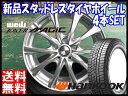 ・送料無料!!・i'cept IZ2 A 215/50R17ハンコック/HANKOOK・冬用 新品 17インチ・スタッドレス タイヤ ホイール セットジョーカー マジック・17×7J+53 5/114.3*レヴォーグ ストリーム