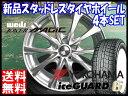 ・送料無料!!・iceGUARD 6 195/50R16ヨコハマ/YOKOHAMA IG60・冬用 新品 16インチ・スタッドレス タイヤ ホイール セットジョーカー マジック・16×6.5J+47 5/100*シエンタ 170系 5穴車