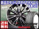 ・送料無料!!・BLIZZAK VRX 165/65R14ブリヂストン/BRIDGESTONE・冬用 新品 14インチ・スタッドレス タイヤ ホイール セットライツレー JT・14×4.5J+45 4/100*ハスラー キャストアクティバ