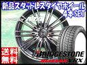 ・送料無料!!・BLIZZAK VRX2 185/60R15ブリヂストン/BRIDGESTONE・冬用 新品 15インチ・スタッドレス タイヤ ホイール セットライツレー MA・15×6J+43 5/100*シエンタ 170系 5穴車