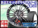 ・送料無料!!・ウィンターマックス WM01 195/60R...
