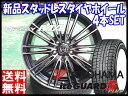 ・送料無料!!・iceGUARD 5PLUS 215/65R...