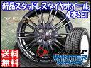 ・送料無料!!・ウィンターマックス WM01 185/60R...