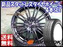 ・送料無料!!・i'cept IZ2 A 215/50R17ハンコック/HANKOOK・冬用 新品 17インチ・スタッドレス タイヤ ホイール セットヴェルファ アグード・17×7J+53 5/114.3*レヴォーグ ストリーム