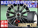 ・送料無料!!・WINTER MAXX 02 185/55R...