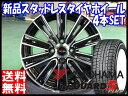 ・送料無料!!・iceGUARD 5PLUS 165/65R...