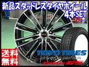 ・送料無料!!・GARIT G5 205/65R16トーヨータイヤ/TOYO TIRES・冬用 新品 16インチ・スタッドレス タイヤ ホイール セットテッド スナップ・16×6.5J+38 5/114.3*アルファード 10系 プレサージュ