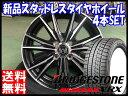 ブリヂストン BRIDGESTONE ブリザック VRX BLIZZAK VRX 155/65R14 冬用 新品 14インチ スタッドレス タイヤ ホイール セット RIZLEY DK 14×4.5J 45 4/100
