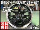 送料無料!! S FIT EQ LK01 225/40R18 Lauffen/ラオフェン 夏用 新品 18インチ 中級 ラジアル タイヤ ホ...