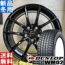 ダンロップ DUNLOP ウィンター マックス 02 WM02 WINTER MAXX02 195/45R17 スタッドレス タイヤ ホイール 4本 セット 17インチ G-SPEED G-02 17×7.0J+38 +48 +50 +55 5/100 5/114.3 冬用 新品