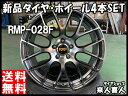 送料無料!! LE MANS5 225/45R19 DUNLOP/ダンロップ 夏用 新品 19インチ 中級 ラジアル タイヤ ホイール セッ...