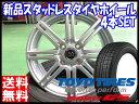 ・送料無料!!・GARIT G5 165/60R14トーヨータイヤ/TOYO TIRES・冬用 新品 14インチ・スタッドレス タイヤ ホイール セットユーロススピード MC02・14×4.5J+45 4/100*エブリィワゴン NV100クリッパーリオ