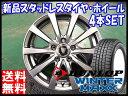 ・送料無料!!・ウィンターマックス WM01 185/55R16ダンロップ/DUNLOP・冬用 新品 16インチ・スタッドレス タイヤ ホイール セットユーロスピード G10・16×6J+45 5/100*シエンタ 170系 ラクティス 120系