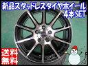・送料無料!!・ウィンターマックス WM01 215/50R17ダンロップ/DUNLOP・冬用 新品 17インチ・スタッドレス タイヤ ホイール セットシュナイダー グランエックス・17×7.0J+38 5/114.3*プリウスα SAI イプサム