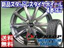 ・送料無料!!・ウィンターマックス WM01 165/65R14ダンロップ/DUNLOP・冬用 新品 14インチ・スタッドレス タイヤ ホイール セットユーロスピード V25・14×4.5J+45 4/100*ハスラー キャストアクティバ