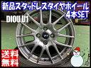 ハンコック HANKOOK アイセプト i 039 cept iZ 2A W626 165/55R15 冬用 新品 15インチ スタッドレス タイヤ ホイール セット DIOS U1 15×4.5J 45 4/100