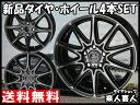 ・送料無料!!・S FIT EQ 195/50R16 [LAUFENN]ラウフェン・夏用 新品 16インチ・ラジアル タイヤ ホイール セットスマック ラヴィーネ・16×6.5J+45 5/100*シエンタ(170系)
