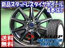 ・送料無料!!・ウィンターマックス WM01 215/65R16ダンロップ/DUNLOP・冬用 新品 16インチ・スタッドレス タイヤ ホイール セットスマック ラヴィーネ・16×6.5J+48 5/114.3*CH-R エスティマ 4WD HV 20系