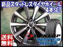・送料無料!!・ウィンターマックス WM01 195/50R16ダンロップ/DUNLOP・冬用 新品 16インチ・スタッドレス タイヤ ホイール セットスマック VI-R・16×6.5J+48 5/100*シエンタ 170系 5穴車