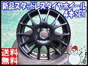 ・送料無料!!・ウィンターマックス WM01 165/55R...