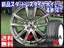 ・送料無料!!・iceGUARD 5PLUS IG50+ 1...