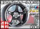 ニットー NITTO NT555 G2 215/45R18 18インチ スポーツ系 サマー タイヤ ホイール セット 夏用 SSR GTX0...