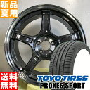 トーヨータイヤ TOYOTIRES プロクセス スポーツ PROXES SPORT 225/40R18 18インチ スポーツ系 サマー タイ...