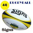 4号 ラグビーボール Signs(サインズ)