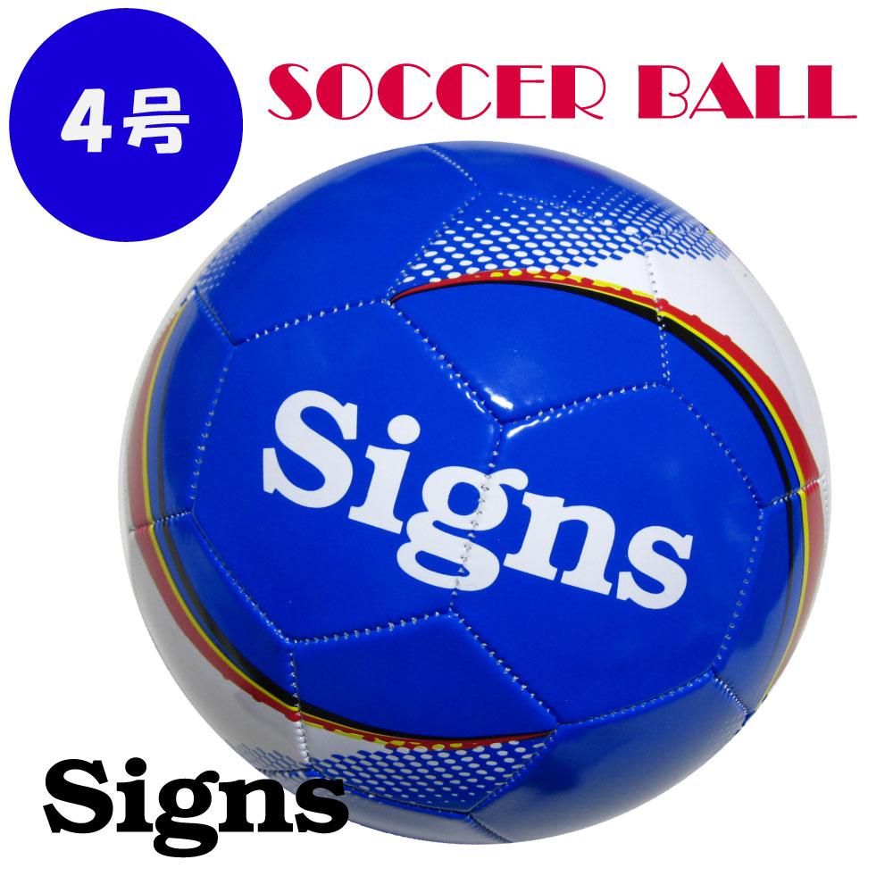 4号サッカーボール30069|Signs(サインズ)