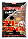 【釣り餌】【ヒロキュー】 フリースタイル約2.2kg 【配合エサ】