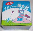 ミミズちゃん熊太郎太虫5個セット 釣り餌 活き餌 川釣り 池釣り 淡水釣り 渓流釣り うなぎ 鯉 フナ やまめ イワナ