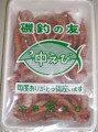【釣り餌】【冷凍つりエサ】山常芝エビ中12個セット【鯛テンヤ釣り】