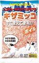 【釣り餌】【冷凍釣りエサ】スライスオキアミキザミッコボイル約2.5kg 5個入り1ケース