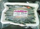 【釣り餌】【冷凍つけエサ】 ケイムラサンマ