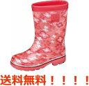 ムーンスター 梅雨 靴 子供靴 キッズ レインブーツ MS RB C65 ピンク 2E 雨靴 長靴 moonstar レインシューズ 梅雨