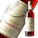 麻原酒造 キャンベルアーリー 赤ワイン 日本 720ml やや甘口