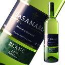 麻原酒造 SASANAMI ブラン 白白ワイン 日本 720ml 辛口