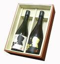 日本酒 黒帯ギフト02