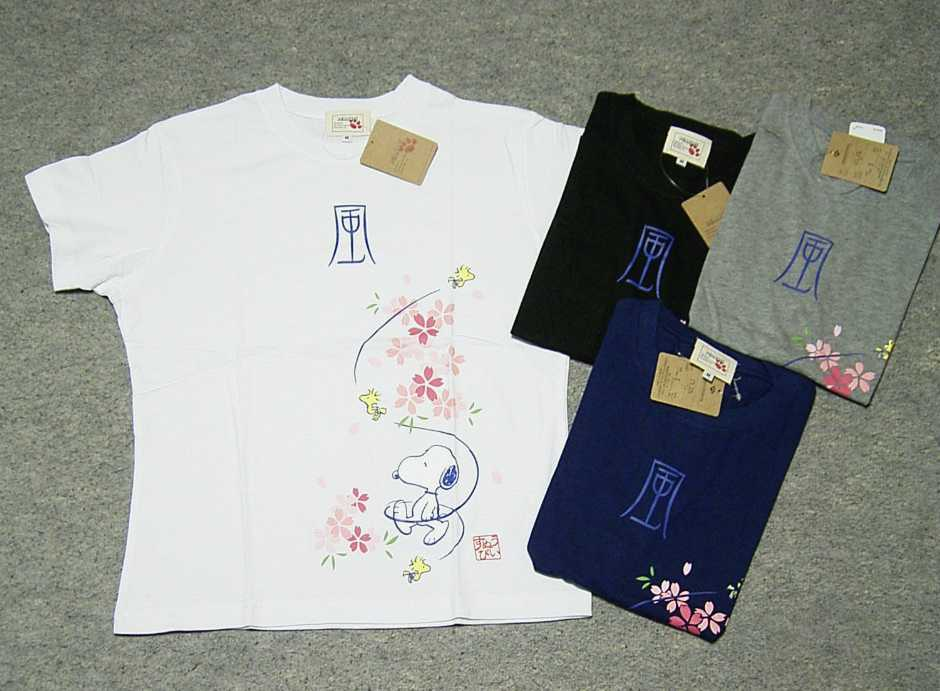 Snoopy wind anime ladies T shirts discount!
