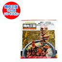 ショッピングホットプレート ジンギスカン ラム 焼肉 ジンギスカン ラム肉 ジンギスカン 北海道 加工のジンギスカン 味付を冷凍で 1袋 320g 価格 810円