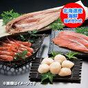 ショッピングぽっきり 海鮮 詰め合わせ 送料無料 海鮮セット 価格 5000 円 ポッキリ 送料無料 海鮮 ギフト
