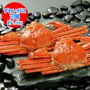 ズワイガニ 姿 特大 ズワイガニ ボイル 冷凍 ずわい蟹 2尾 で1.5kg(1500 g) ズワイガニ ギフト 贈答用...