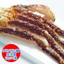 【たらば蟹】 【本タラバガニ】【本たらば蟹】の足 生冷 たらばがに 脚 を存分に堪能できるボリュームの1kg(1000 g) 価格 6980円