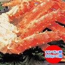 「ボイル タラバガニ 足」茹で タラバガニ 足/脚をボリュームたっぷり 800g×3肩 価格 17900円
