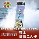 北海道ハスカップジャム150g