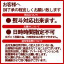 【送料無料 蕎麦 ...